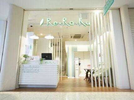 初めての方も安心な大手リラクゼーションサロン【Re.Ra.Ku(リラク) 武蔵浦和マーレ店】
