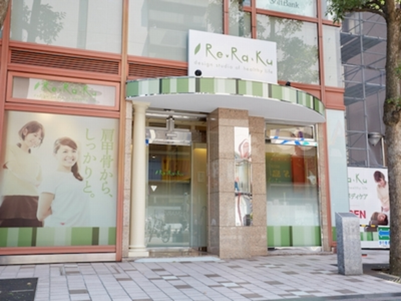 東京都内店舗数No.1!!週3~もOKの職場でプライベートとのバランスをとる働き方♪【Re.Ra.Ku(リラク)千葉中央店】《日払いOK!※規定あり》