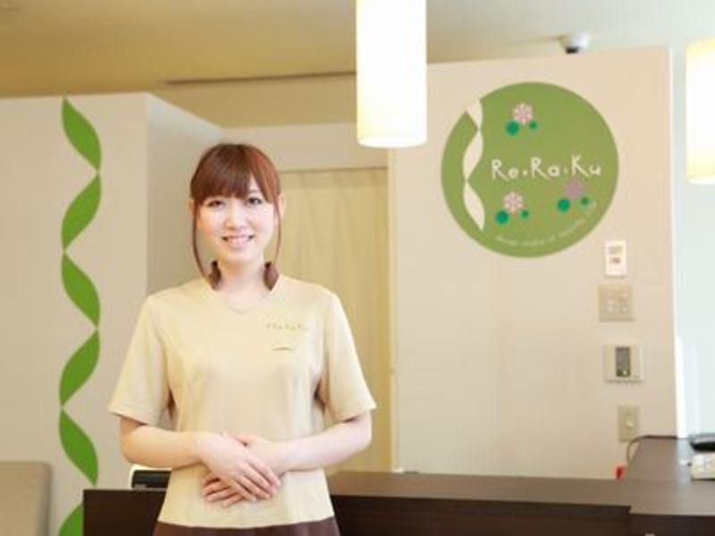 【時給1,300円~】毎月、自宅近くの色んな店舗に出勤!!東京No.1の出店数Re.Ra.Ku(リラク)だからできる新しいセラピストの働き方《日払いOK!※規定あり》