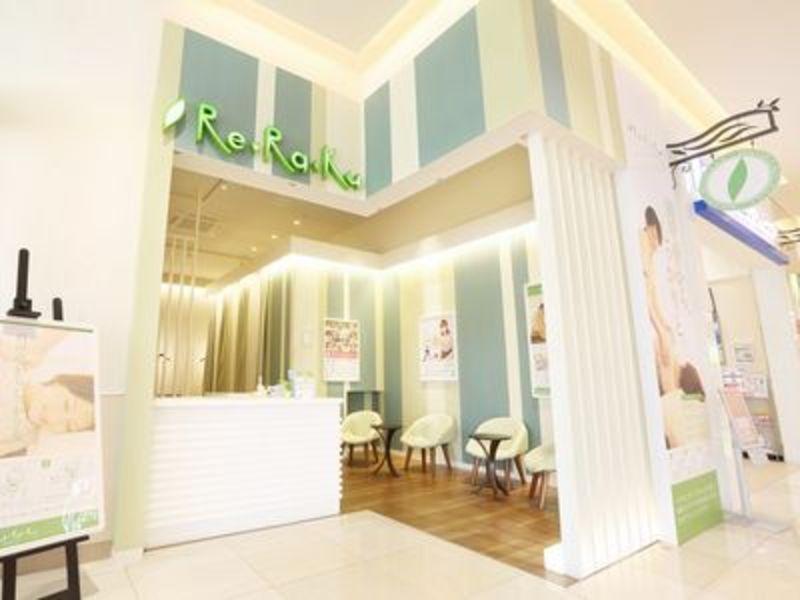 初心者歓迎!『ありがとう』と笑顔があふれる職場【Re.Ra.Ku(リラク)アリオ市原店】