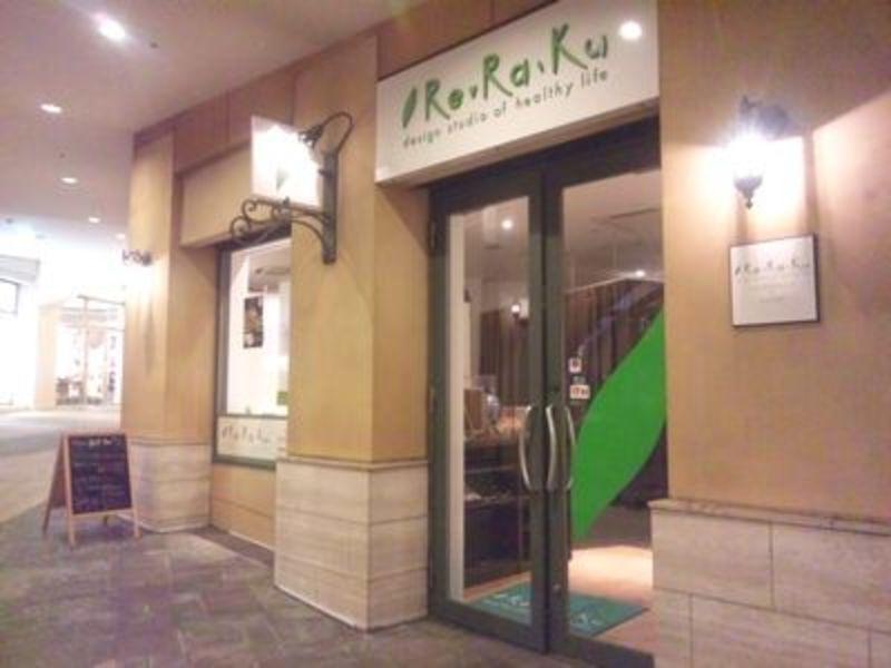 イタリアをイメージしたオシャレなスタジオ♪未経験の方大歓迎の求人!【Re.Ra.Ku(リラク)川崎ラ チッタデッラ店】《日払いOK!※規定あり》