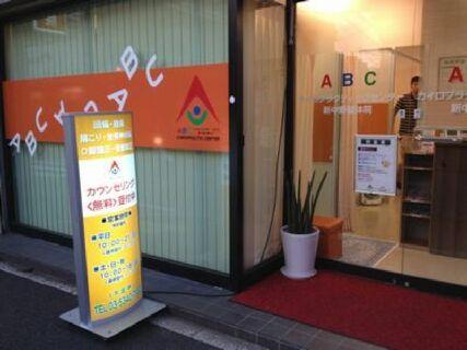 「新中野駅徒歩2分」「週休2日」あなたのスキルが発揮できます♪