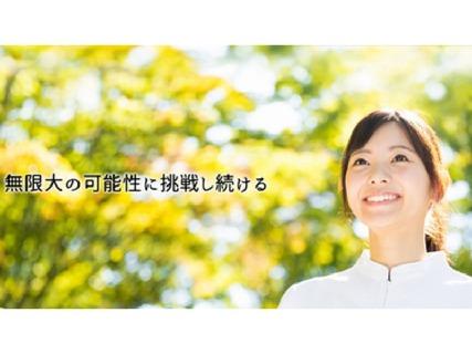 訪問マッサージデビューならココ!研修制度も充実☆全国に展開するマッサージレイス治療院鎌倉の求人♪