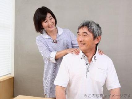 【訪問マッサージ未経験でもOK】千葉市のレイス治療院での訪問マッサージのお仕事!やりがいを持って働けます♪