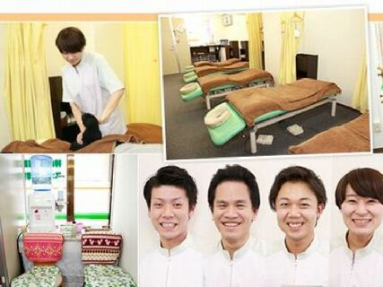 東京都内を中心に整骨院やデイサービス、企業主導型保育園等を多数展開する大手グループ企業で働いてみませんか!?