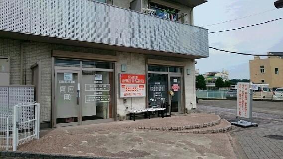 急募!!今春オープンしました。◆月給28万円~(新卒者は25万円~)◆JR原当麻駅直近。経験者優遇。チームワークを大切にしています。