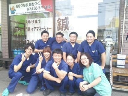 来院数100人以上!さいたま市、久喜市内に10院運営している鍼灸接骨院です!   西大宮駅より徒歩3分
