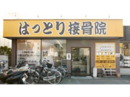 来院数100人以上!さいたま市、久喜市内に10院運営している鍼灸接骨院です!