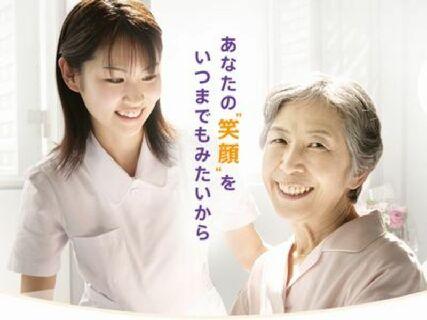 経験者であればお給与相談可!安心の研修・働きやすさで安定を求めている方に人気の在宅マッサージ治療院です!