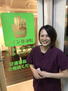 【☆★国家資格学生限定求人★☆】鍼灸整骨院とリラクゼーションサロンを展開するグループ院でのアルバイト!