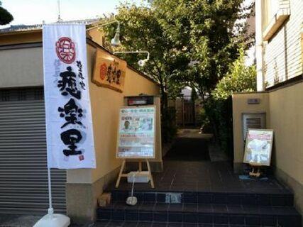 《南浦和駅から徒歩4分》本気で学びたい!という覚悟のある方には、技術+経営ノウハウも提供します