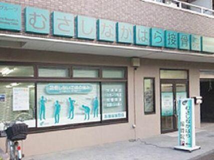 【社会保険完備&週休二日制】!!駅から徒歩5分で通いやすい職場です♪