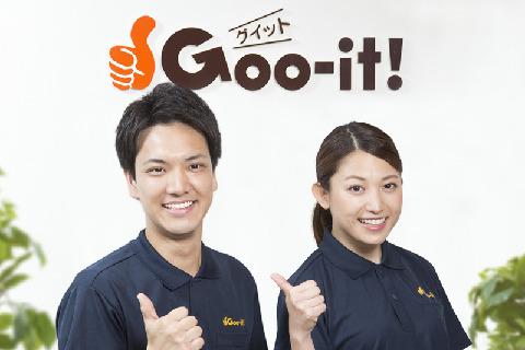 【未経験大歓迎◎週1日4時間~OK!◎】1施術平均報酬2,445円~!いろんな働きたいを叶えるGoo-it!(グイット)
