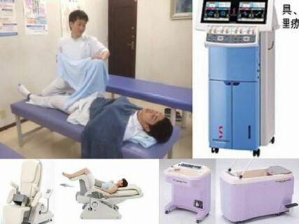 整形外科が母体の訪問マッサージ!年収700万円も可能な好待遇求人です!