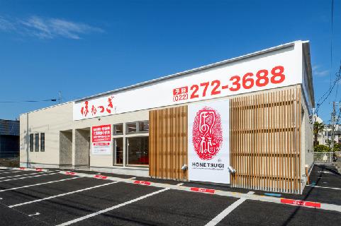 全国90店舗以上展開する鍼灸接骨院が地元採用。短期間で主要ポストにキャリアアップも可能♪