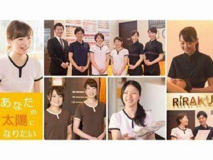 ◆最低保障・研修手当あり◆ 表参道駅からすぐのリラクゼーションサロンで一緒に働きませんか?
