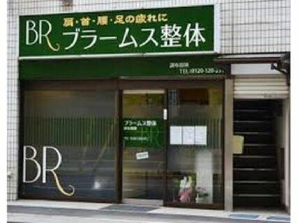 【社会保険厚生年金あり♪】正社員で9時間拘束!1時間休憩!