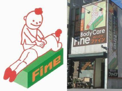 ★☆★オシャレでキュートな新感覚フィットネス専門店で、輝きながら働きませんか★☆★