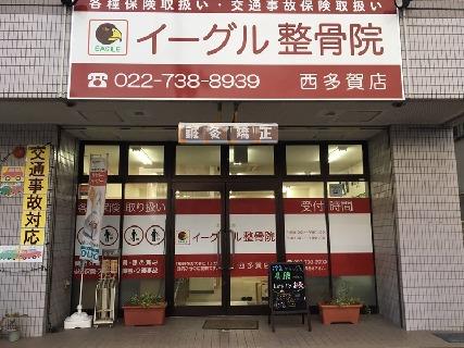 宮城県を中心に北海道や関東・四国に事業展開する「株式会社フロンティア」が運営☆大手ならではの充実の福利厚生制度が嬉しい♪