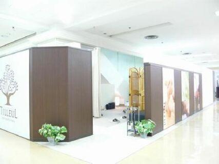 ◇◆急募◆◇上本町近鉄百貨店内10Fリラクゼーションサロン「ティヨール」でセラピストとして活躍しよう!