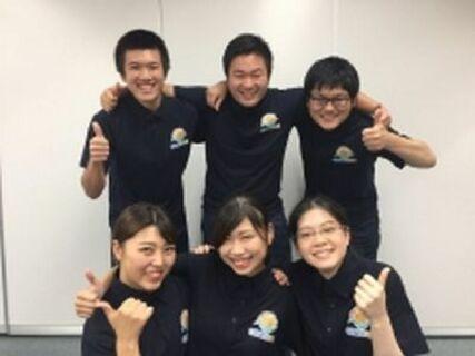 20代~50代活躍中!!残業ほぼなしの定時上がり★オープニングスタッフ大募集!!