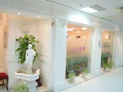 社保完備で週休二日♪働く女性を応援する花蔵でプロのエステティシャンになりませんか?