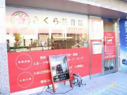 【 経験は不問☆ 】『やさしさ日本一の整骨院』を掲げて日々の治療にあたっています!