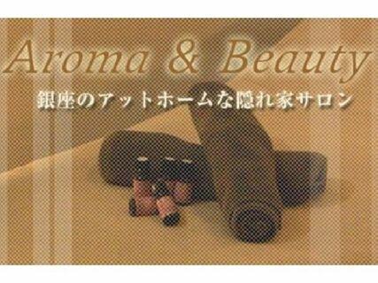 【日曜定休】\週3日・1日4時間~OK♪/年齢不問・経験者優遇!アロマの香り漂うアットホームな隠れ家サロンで美と癒しをご提供しませんか?