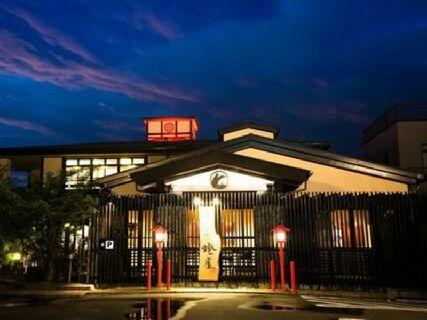 【おふろ甲子園優勝!日本一の温浴施設でのセラピスト募集☆】やった分だけ高収入が狙えます♪研修充実、未経験でも歓迎!