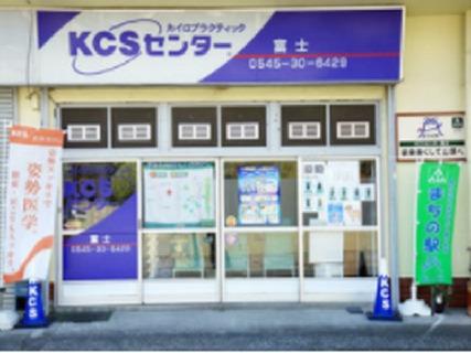 【全国80店舗☆KCSセンターの求人】未経験OK!研修センターでの充実した研修あり♪