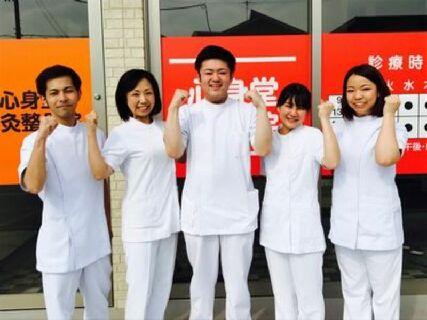10月NEW OPEN☆【経験不問!】学べる環境がここにあります◎心身堂グループで治療家としてステップアップを目指してみませんか?
