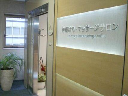 【札幌で45年の実績あり】アットホームで明るい職場!20代~60代まで活躍中!メディア実績ありのサロンで働きませんか?