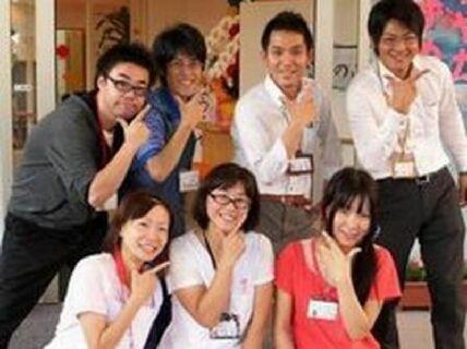 【東証一部上場企業のグループ会社】再就職実績/リフレッシュ休暇あり!育児、産休制度も充実◎20代で主任の可能性あり!