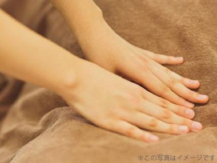 【急募】オープニングスタッフ大募集!!社会保険完備/昇給・賞与あり/即日入社OK◎