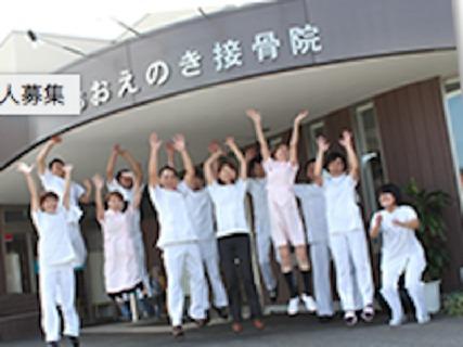 ★最新の治療ができる★口コミサイト高評価の治療院!100人以上の実績あり♪