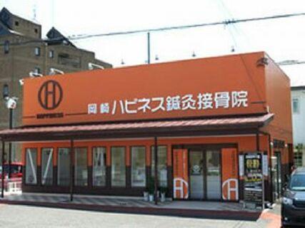 最新機器が導入されています!★愛知県に7院ある治療院です!!キャリアアップ制度あり!!
