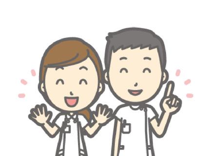 ◆残業ほぼなし定時上がり◆有給取得可能/賞与年2回あり/診察部門とリハビリテーション部門が連携してます☆