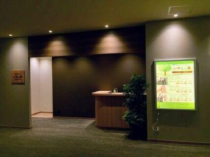 【2019年GWリニューアルオープン!】信州の歴史ある「蓼科温泉」のホテルでセラピスト大募集☆
