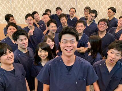 【社会保険完備、選べる週休1日〜3日!】充実の福利厚生・待遇が嬉しい♪「治療って、楽しい!」それがOHIZUMIです!