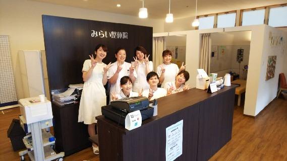 6月~8月入社の方歓迎!! ☆イオン山形北店近く☆ 月給23万円スタート!☆最新技術が学べます!