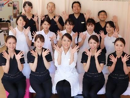 【女性が活躍できる職場です゚+。*゚】★社保完備★充実した研修制度★月給20万円~ 開業40年以上の歴史ある治療院です!